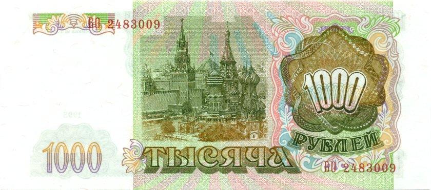 Russia P257 1.000 Roubles 1993 UNC