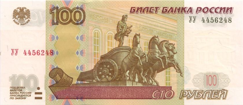 Russia P270c 100 Roubles Prefix YY 2004 UNC
