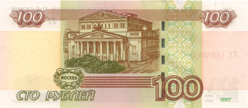 Russia P270c 100 Roubles Prefix CC, FF, YY 3 banknotes 2004 UNC