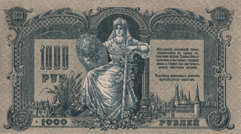 Russia PS-418c 1.000 Roubles 1919 UNC