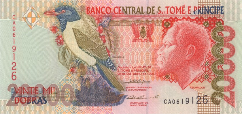 Sao Tome and Principe P67a 20.000 Dobras 1996 UNC