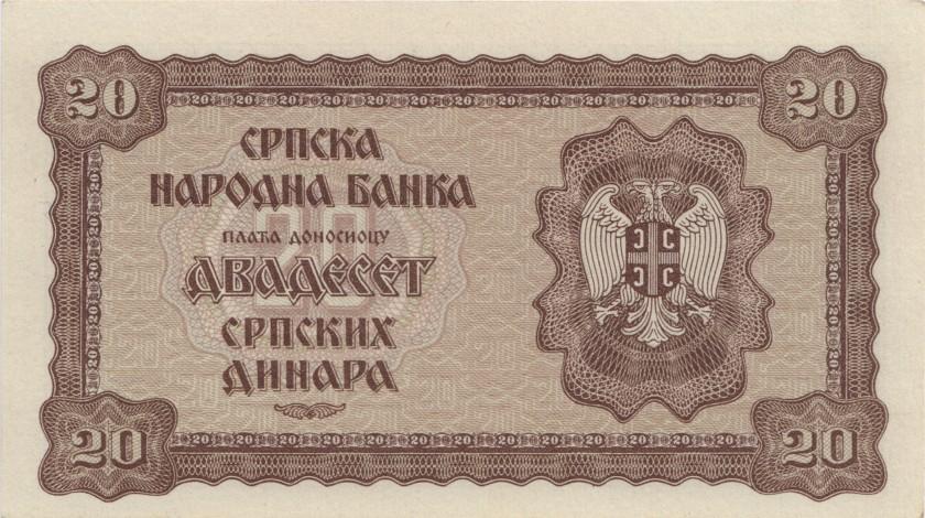 Serbia P25 20 Dinara 1941 AU+