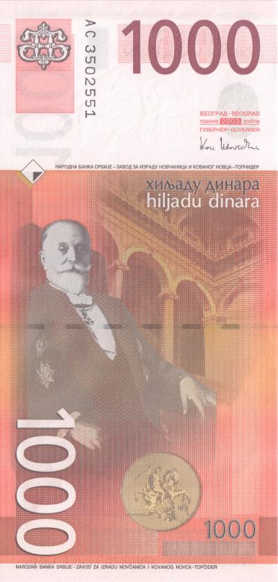 Serbia P44b 1.000 Dinara 2003 UNC