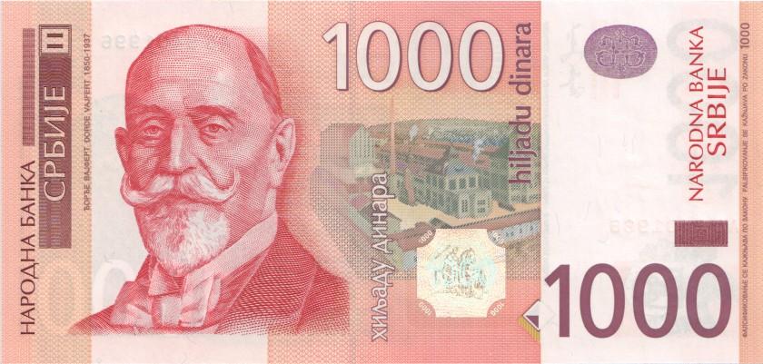 Serbia P52 1.000 Dinara 2006 UNC