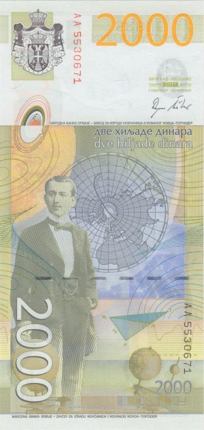 Serbia P61a 2.000 Dinara 2011 UNC