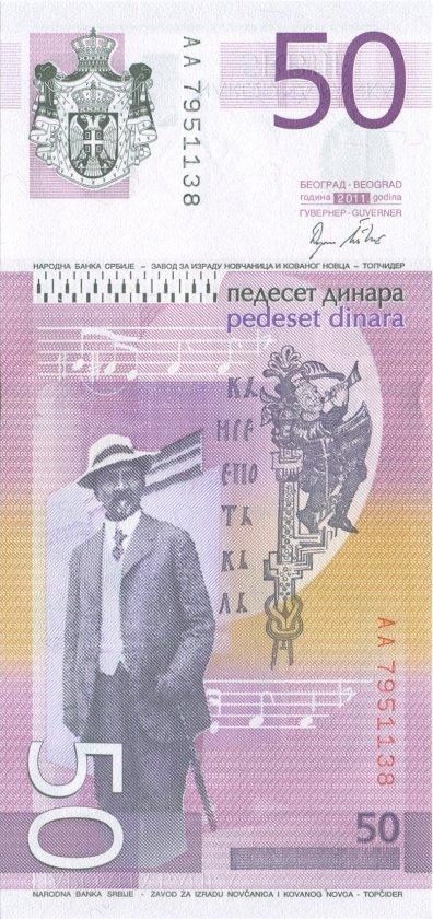 Serbia P56a 50 Dinara 2011 UNC