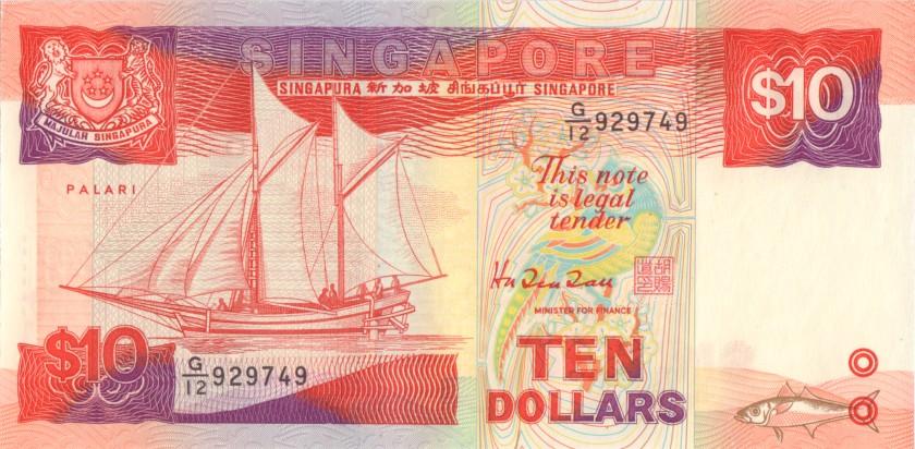 Singapore P20 10 Dollars 1988 UNC