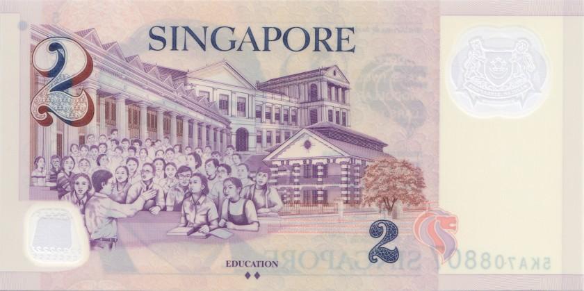 Singapore P46g 2 Dollars 2015 UNC