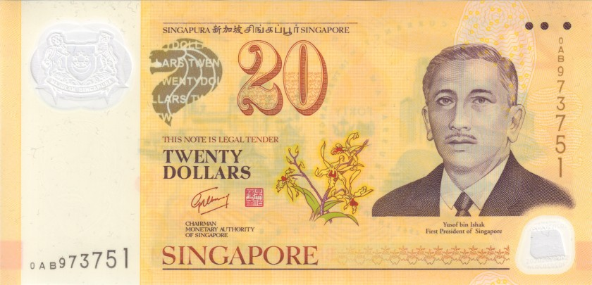 Singapore P53(1) 20 Dollars 2007 UNC