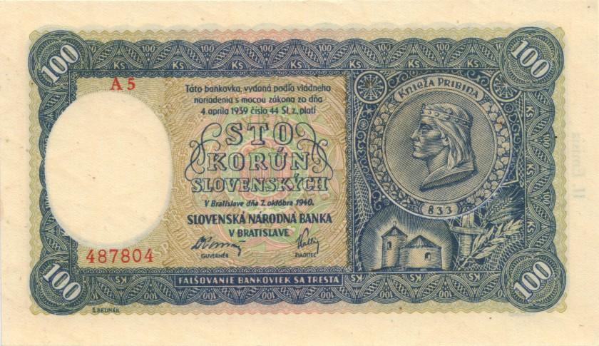 Slovakia Slovakia P11 100 Slovak Korunas 1940