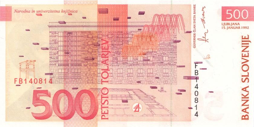 Slovenia P16a 500 Tolars 1992 UNC