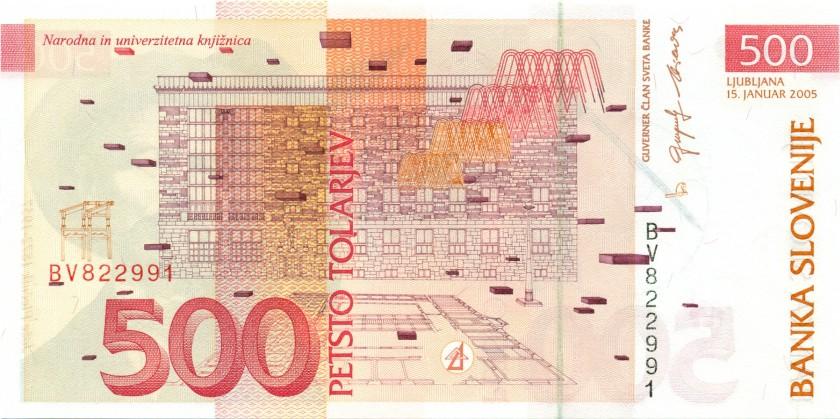 Slovenia P16c 500 Tolars 2005 UNC