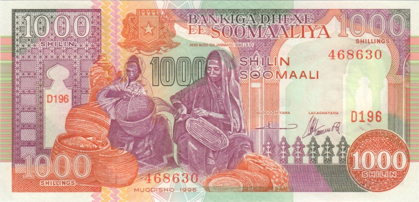 Somalia P37b 1.000 Somali Shillings 1996 UNC