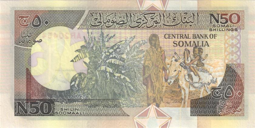 Somalia P-R2(1) 2045402 RADAR 50 New Somali Shillings 1991 UNC