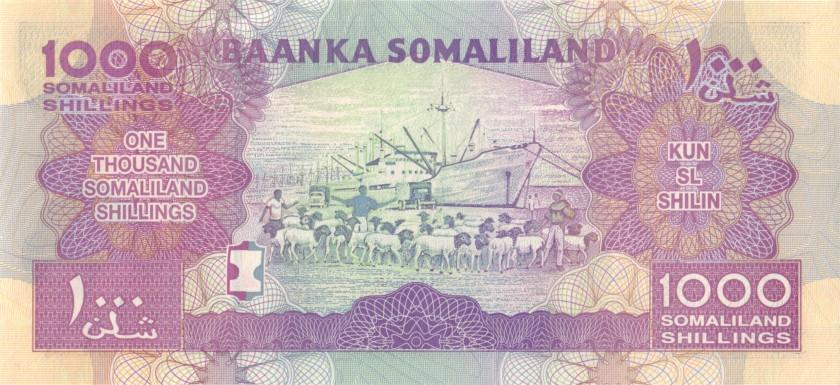 Somaliland P20d 1.000 Somaliland Shillings 2015 UNC