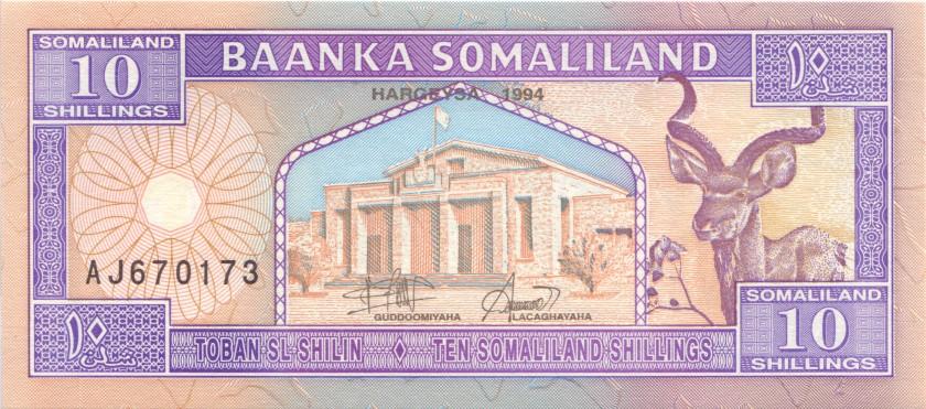 Somaliland P2a 10 Somaliland Shillings 1994 UNC