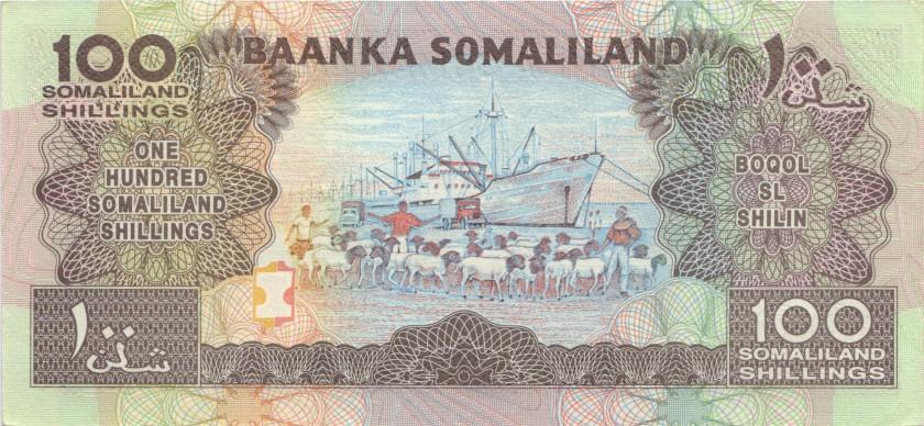 Somaliland P5a 100 Somaliland Shillings 1994 AU