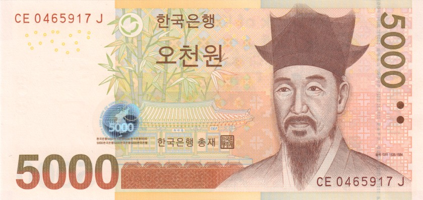 South Korea P55 5.000 Won 2006 UNC