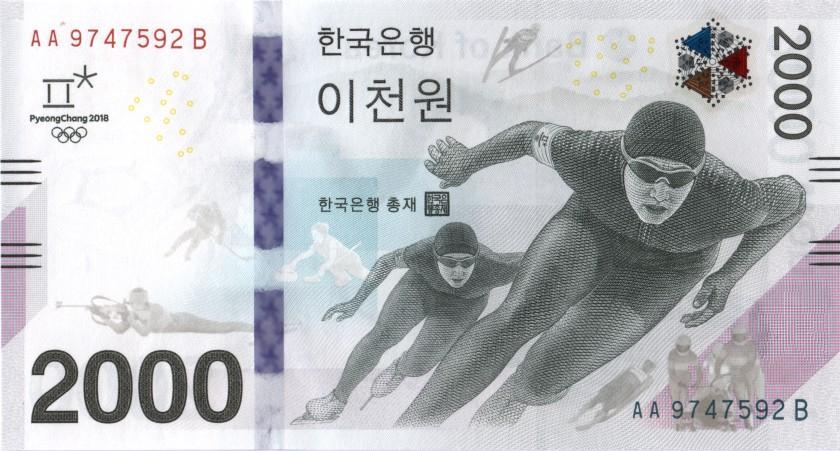 South Korea P-NEW 2.000 Won 2018 UNC