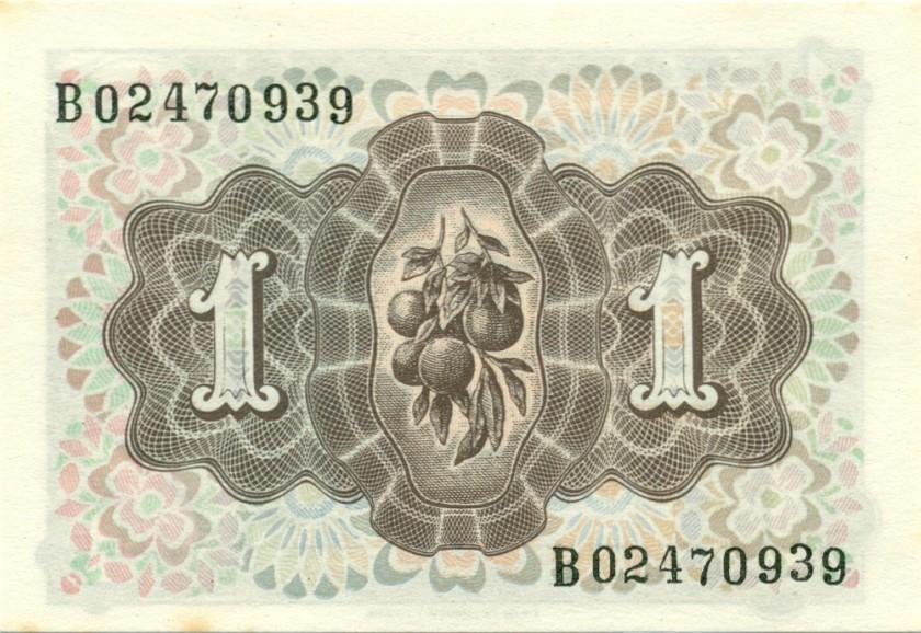 Spain P135 1 Peseta 1948 UNC