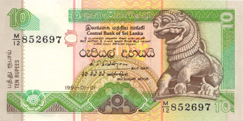 Sri Lanka P102a 10 Rupees 1991 UNC