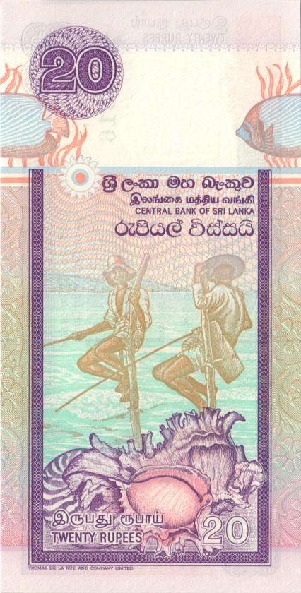 Sri Lanka P103a 20 Rupees 1991 UNC