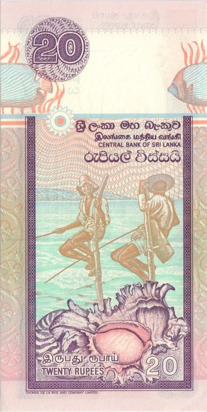 Sri Lanka P109a 20 Rupees 1995 UNC