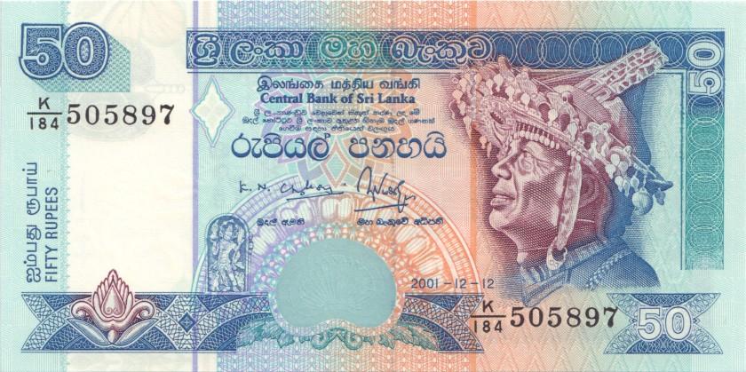 Sri Lanka P110b 50 Rupees 2001 UNC
