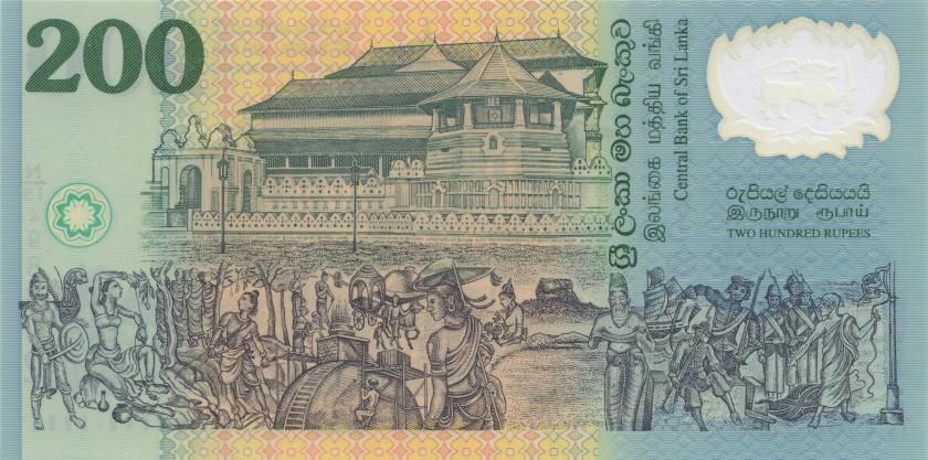 Sri Lanka P114b 200 Rupees 1998 UNC