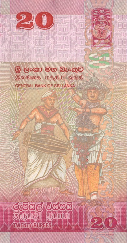 Sri Lanka P123ar REPLACEMENT 20 Rupees 2010 UNC