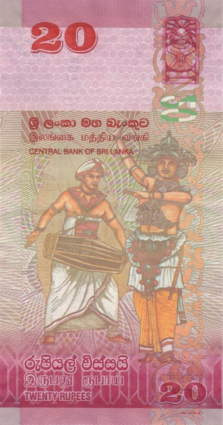 Sri Lanka P123c 20 Rupees 2015 UNC