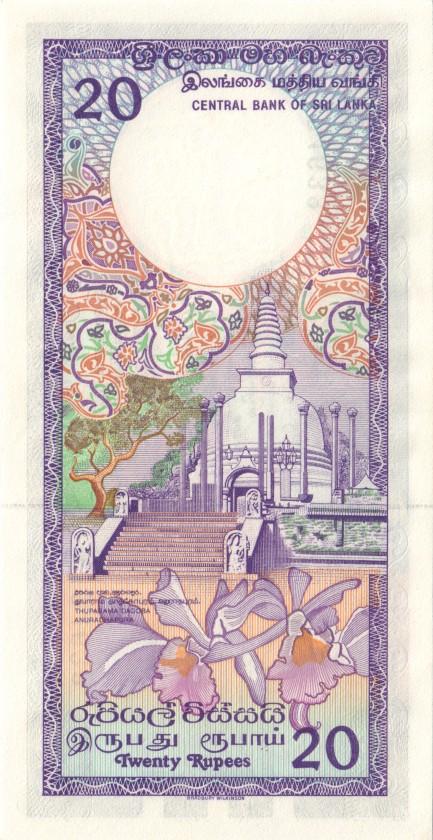 Sri Lanka P97c 20 Rupees 1990 UNC