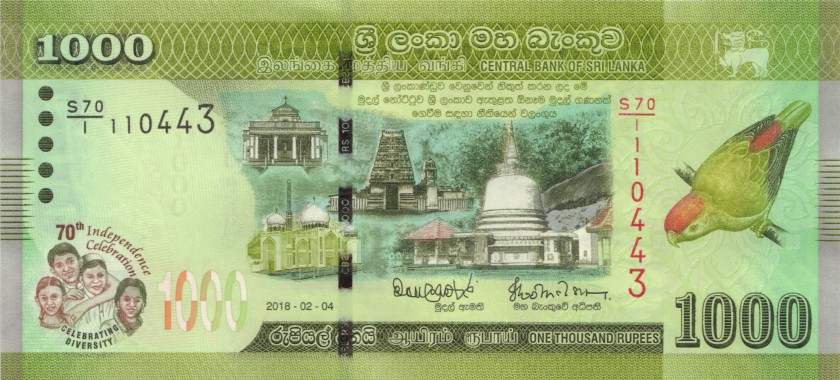 Sri Lanka P-NEW 1.000 Rupees 2018 UNC