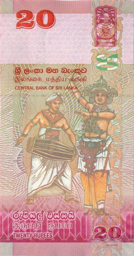 Sri Lanka P123a 20 Rupees 2010 UNC