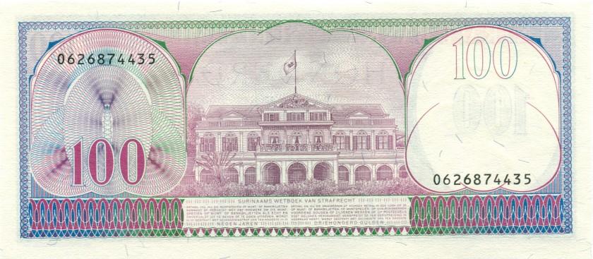 Suriname P128b 100 Gulden 1985 UNC