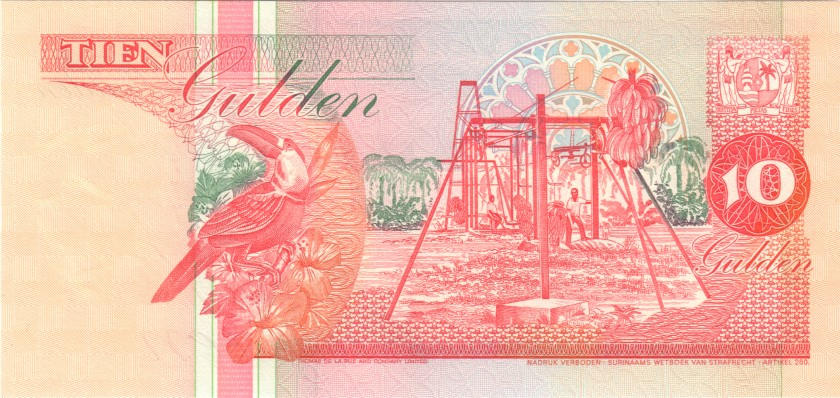 Suriname P137b AF757777 10 Gulden 1996 UNC