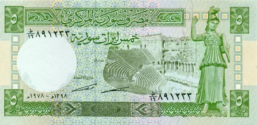 Syria P100b 5 Syrian pounds 1978 UNC