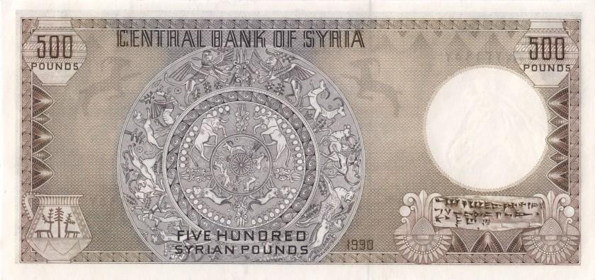 Syria P105e 500 Syrian pounds 1990 UNC
