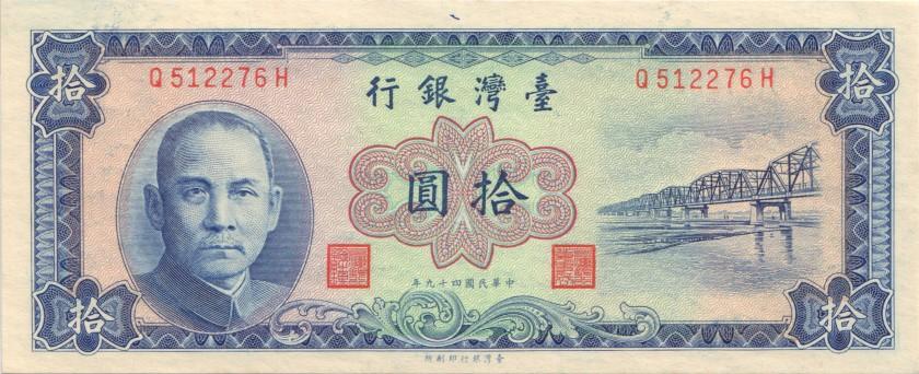 Taiwan P1969 10 Yuan 1960 UNC