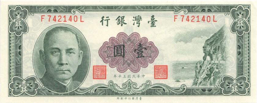 Taiwan P1971a 1 Yuan 1961 UNC