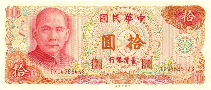 Taiwan P1984 10 Yuan 1976