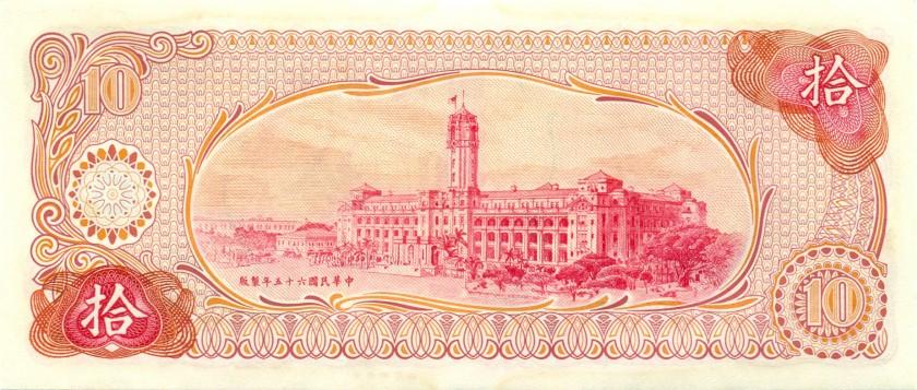 Taiwan P1984 10 Yuan 1976 UNC