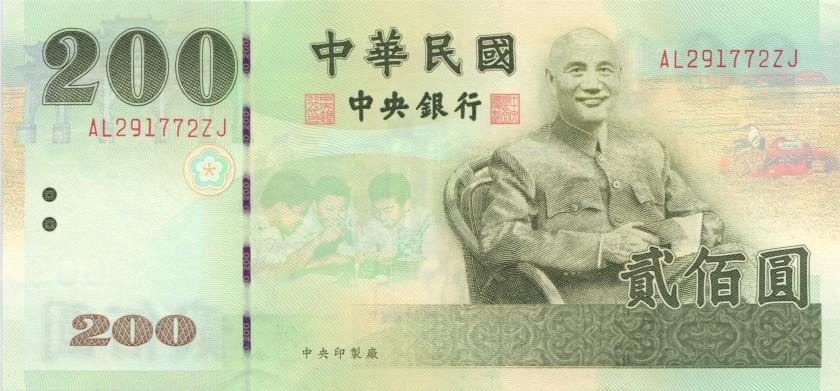 Taiwan P1992 200 Yuan 2001 UNC--