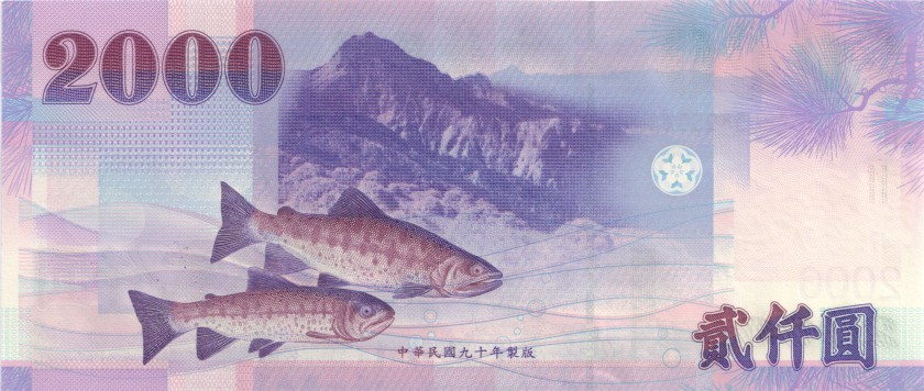 Taiwan P1995 2.000 Yuan 2001 UNC