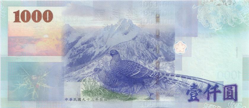 Taiwan P1997 1.000 Yuan 2004 UNC