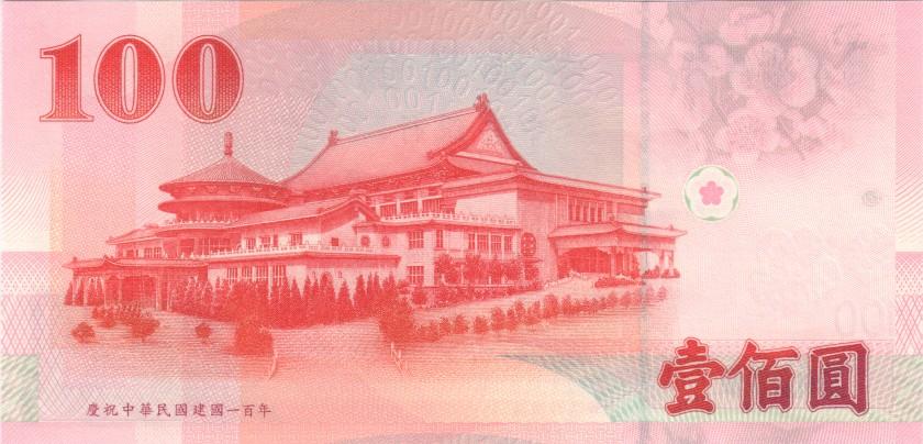 Taiwan P1998 100 Yuan 2011 UNC