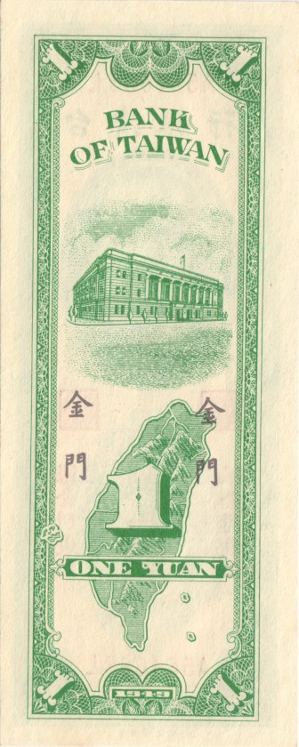 Taiwan P-R101 1 Yuan 1949 UNC