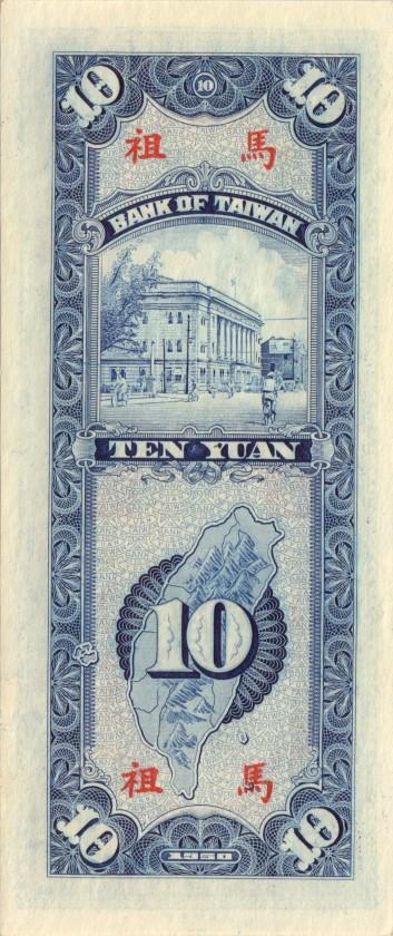 Taiwan P-R117 10 Yuan 1950 UNC
