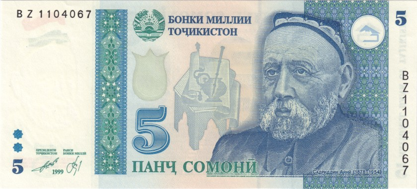 Tajikistan P15cr REPLACEMENT 5 Somoni 1999 UNC