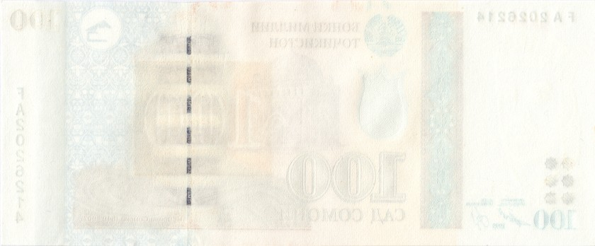 Tajikistan P19x2 Error 100 Somoni 1999 UNC
